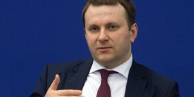 Орешкин: Россия готовит