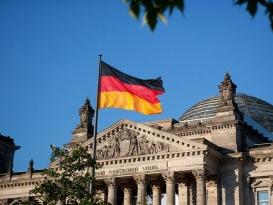 ФРГ теряет €618 млн в