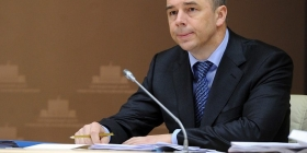 Силуанов: ФНБ начнет