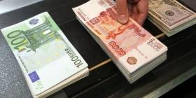 Банк России оценил