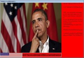 quot;Вирус Барака Обамы