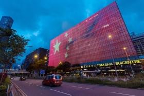 Китай введет пошлины в