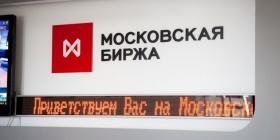 Мосбиржа отложила запуск