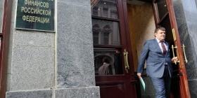 Минфин: россияне продали