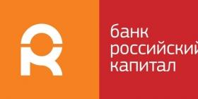 Банк  quot;Российский
