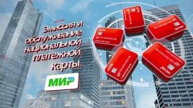Банкоматы ВТБ в