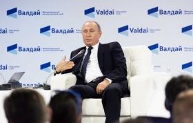 Путин: Япония