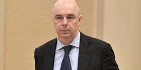 Силуанов: разработка и