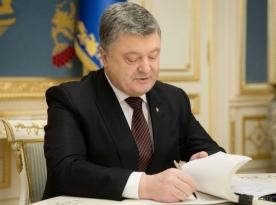 Украина разорвет Договор