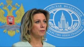МИД: украинские силовики