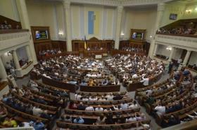 Украина с 1 апреля 2019