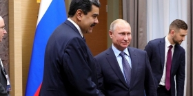 Россия инвестирует $6