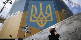 Депутат рады: РФ