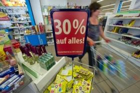 Годовая инфляция в