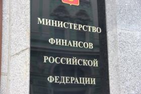 Прогноз: рубль учтет