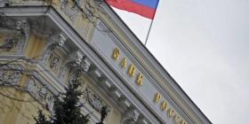 Число банков в России за