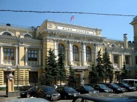 Заседание Банка России: