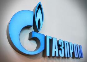 Газпром заново открыл