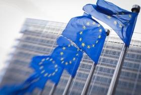 Евросоюз согласовал