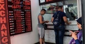 Потрясения на валютном