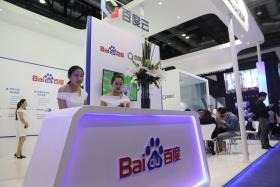 Две китайские фирмы
