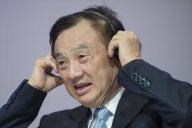 Президент Huawei