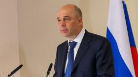 Силуанов: Россия