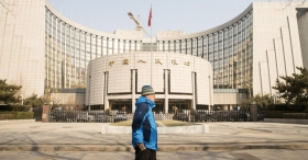 Тихая революция ЦБ Китая