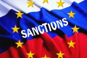 ЕС ввел санкции против