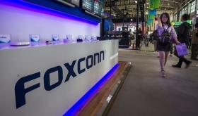 Foxconn начнет