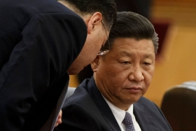 Китай выразил протест