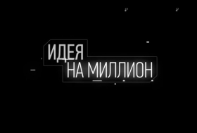 Фонд  quot;Сколково