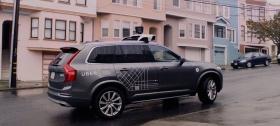 Японцы вложат в Uber $1