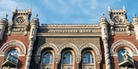 Нацбанк Украины снизил