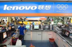 Китайская Lenovo готова