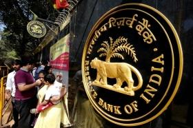 ЦБ Индии снизил