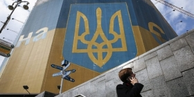 Инфляция на Украине в