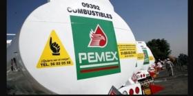 Мексика официально