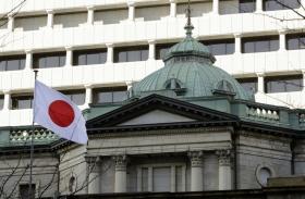 ЦБ Японии сохранил курс