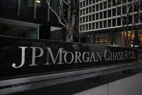 Чистая прибыль JP Morgan