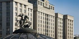 В Госдуме РФ предложили