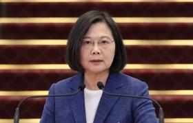 Тайвань рассмотрит
