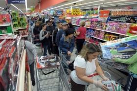 Потребительские доходы в