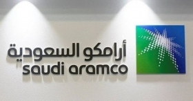 Дата IPO Saudi Aramco