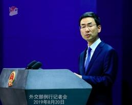 Китай отметил