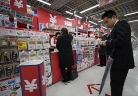 Инфляция в Японии в июле