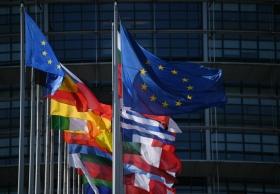 ЕС разработал план
