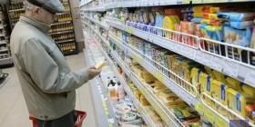 Трендовая инфляция в РФ