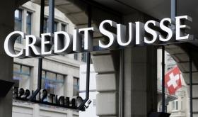Credit Suisse начнет