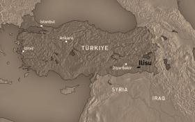 Еще одно оружие Турции